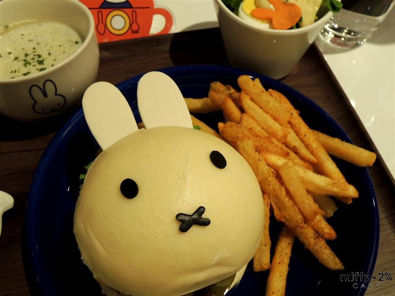 miffy cafe 094.jpg