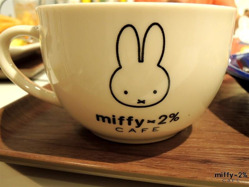 miffy cafe 097.jpg