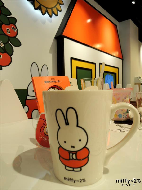 miffy cafe 106.jpg