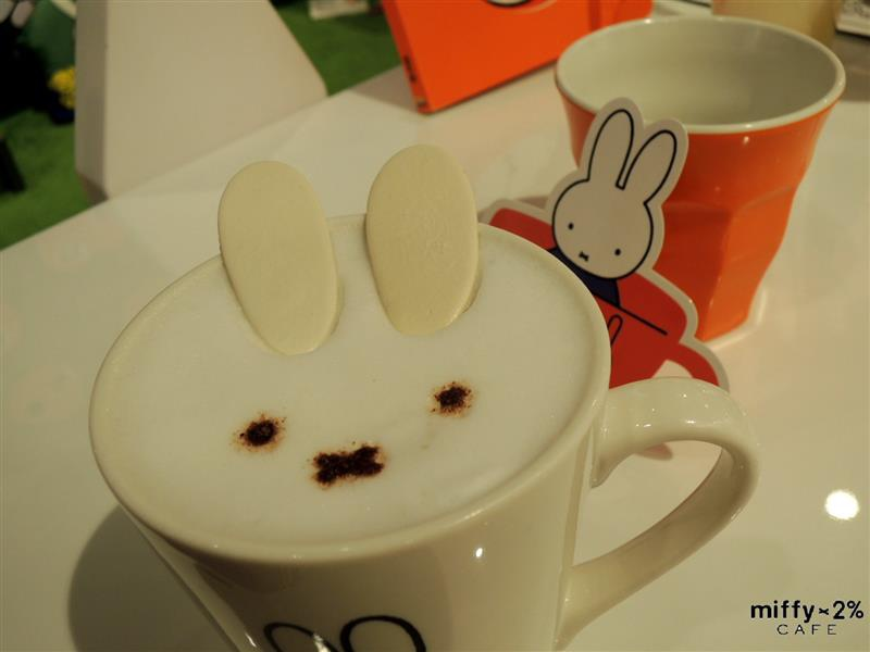 miffy cafe 107.jpg