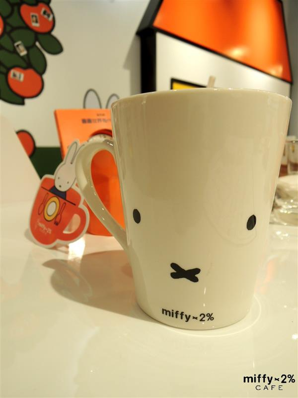 miffy cafe 110.jpg