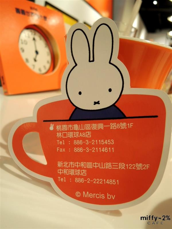 miffy cafe 112.jpg