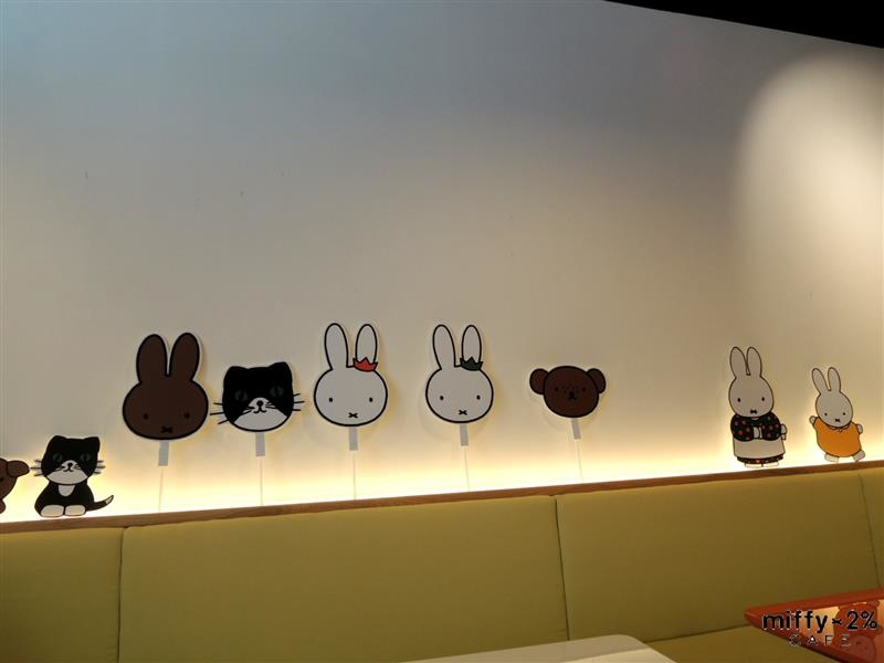 miffy cafe 113.jpg