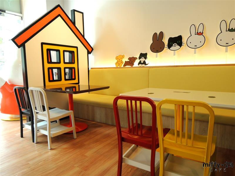 miffy cafe 114.jpg