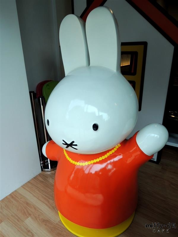 miffy cafe 116.jpg