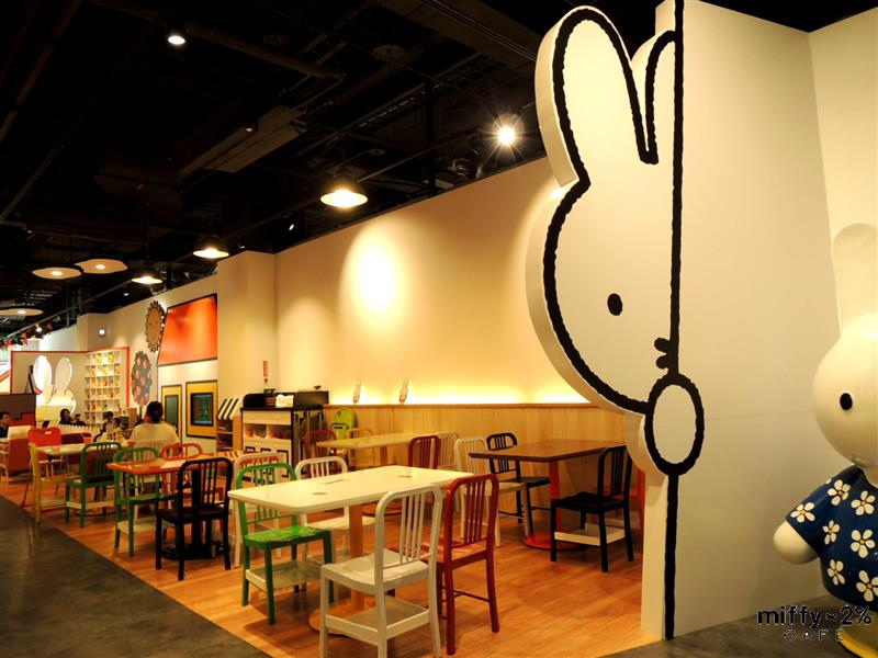 miffy cafe 117.jpg