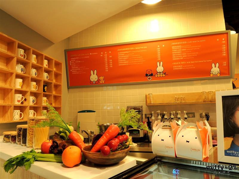 miffy cafe 125.jpg