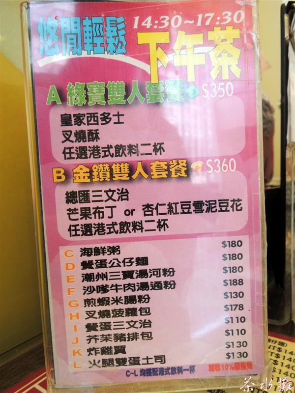 茶水攤 065.jpg