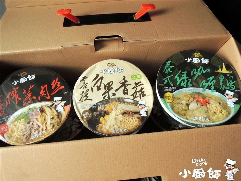 南僑 小廚師慢食麵 003.jpg
