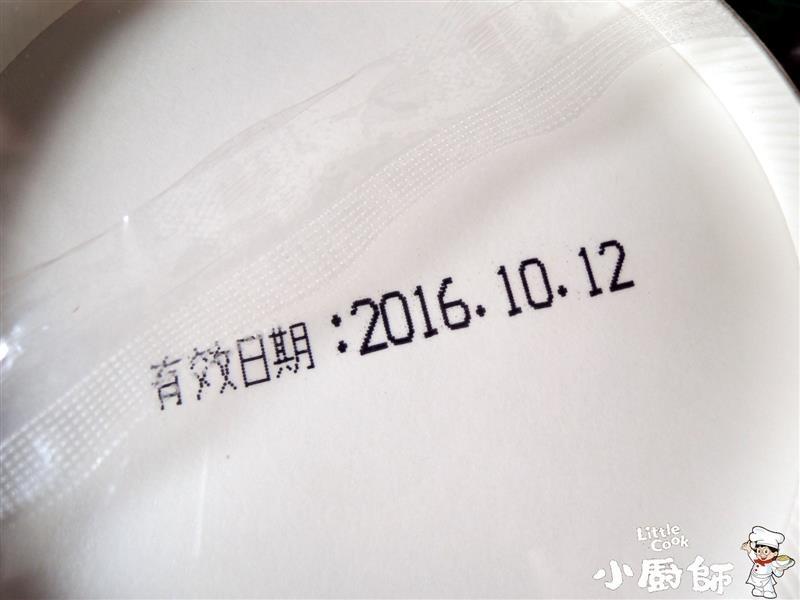 南僑 小廚師慢食麵 006.jpg