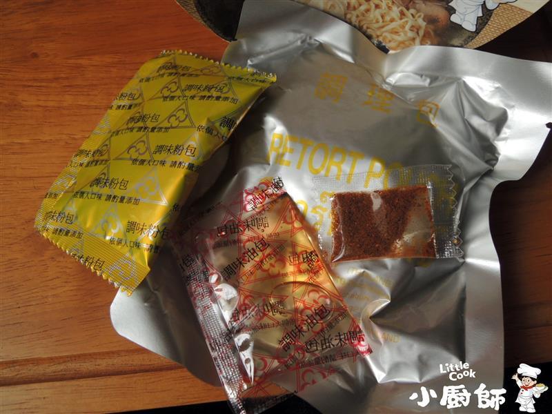 南僑 小廚師慢食麵 013.jpg