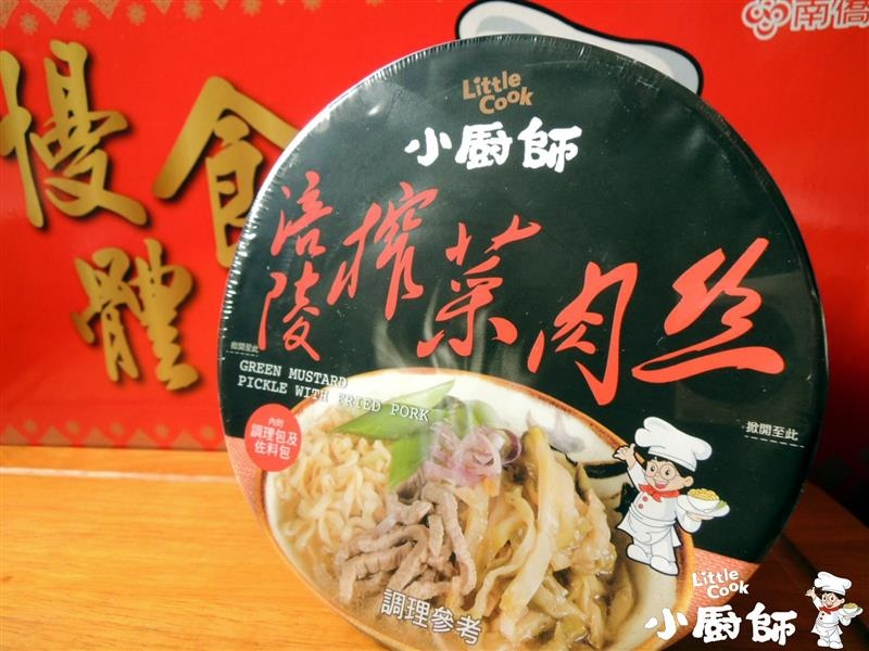 南僑 小廚師慢食麵 014.jpg