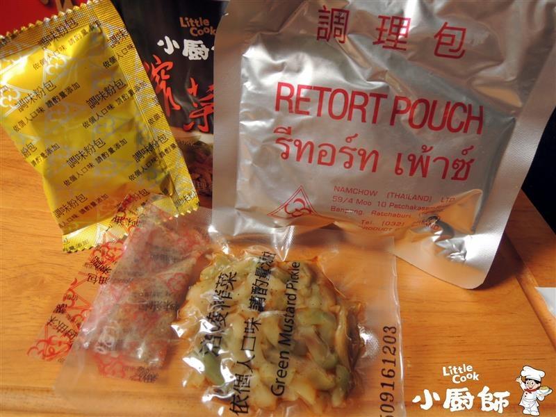 南僑 小廚師慢食麵 018.jpg