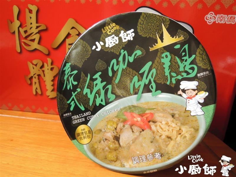 南僑 小廚師慢食麵 019.jpg