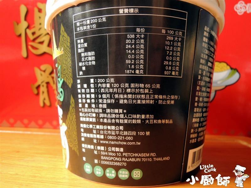 南僑 小廚師慢食麵 020.jpg