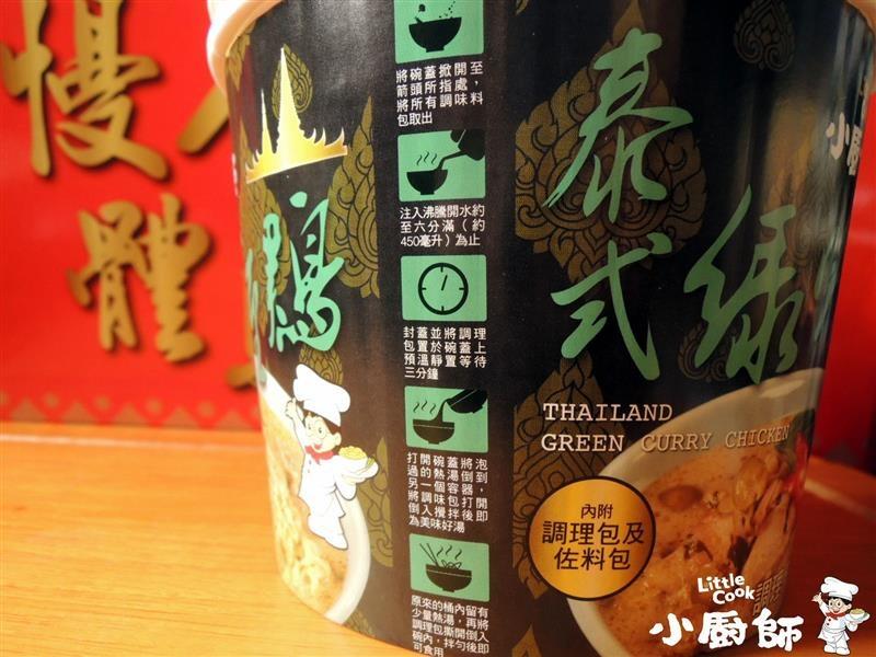 南僑 小廚師慢食麵 022.jpg