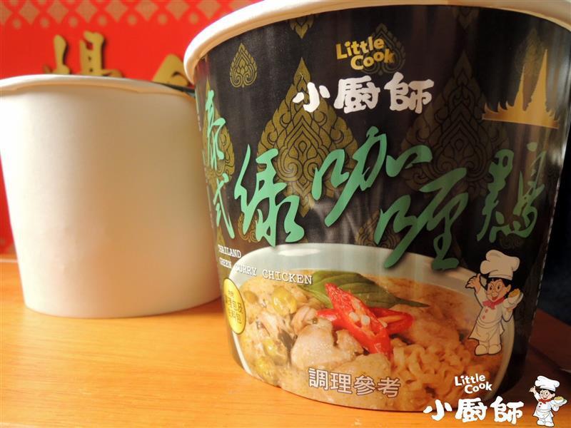 南僑 小廚師慢食麵 023.jpg