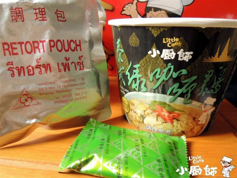 南僑 小廚師慢食麵 025.jpg