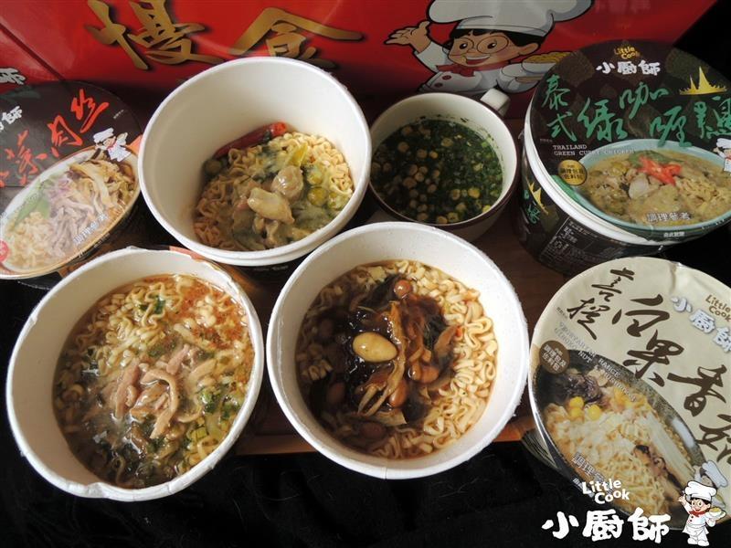 南僑 小廚師慢食麵 039.jpg