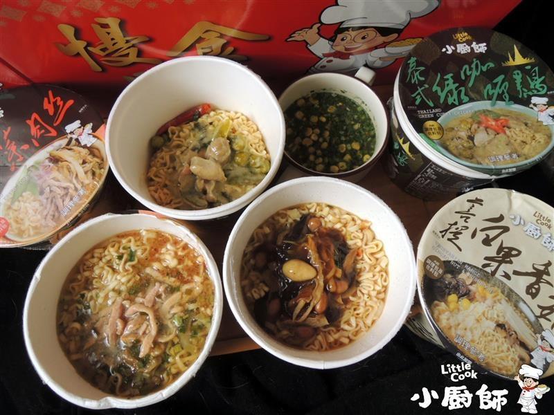 南僑 小廚師慢食麵 040.jpg