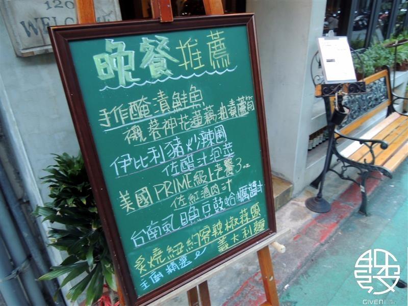 姊紋given CAFE HOUSE 003.jpg