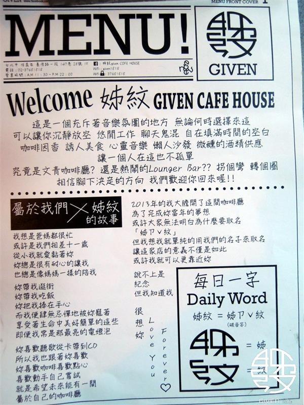 姊紋given CAFE HOUSE 027.jpg