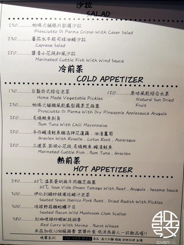姊紋given CAFE HOUSE 028.jpg