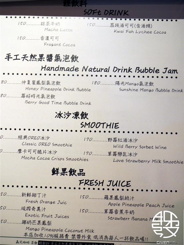 姊紋given CAFE HOUSE 032.jpg