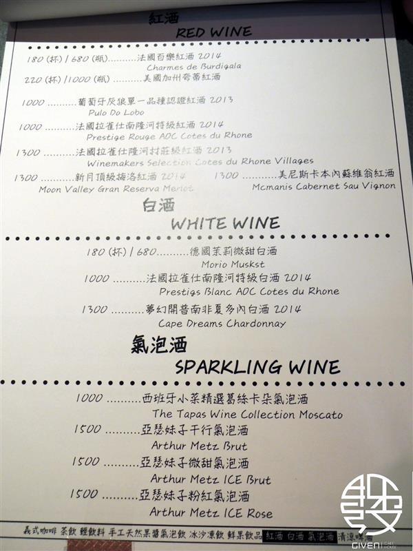 姊紋given CAFE HOUSE 033.jpg