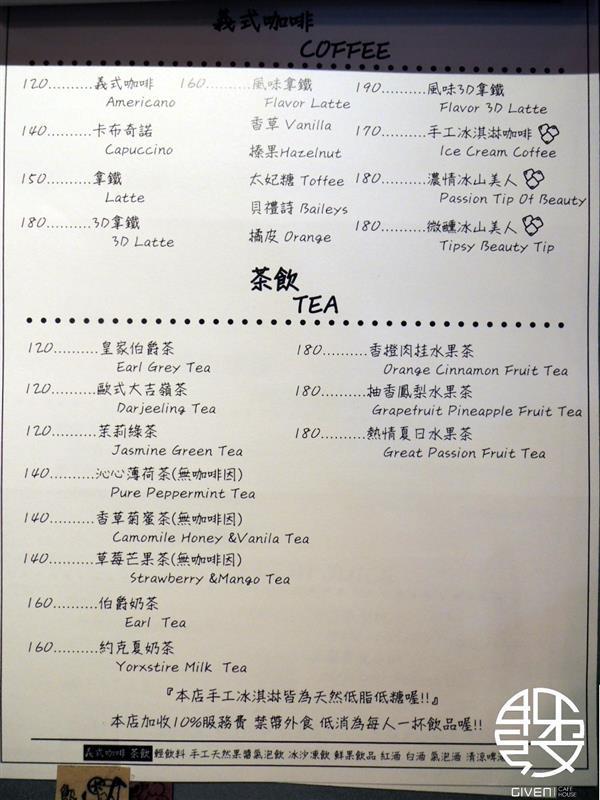 姊紋given CAFE HOUSE 031.jpg