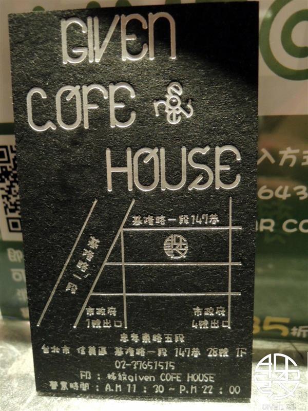 姊紋given CAFE HOUSE 094.jpg