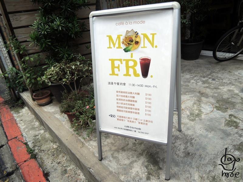 Cafe a la mode 002.jpg