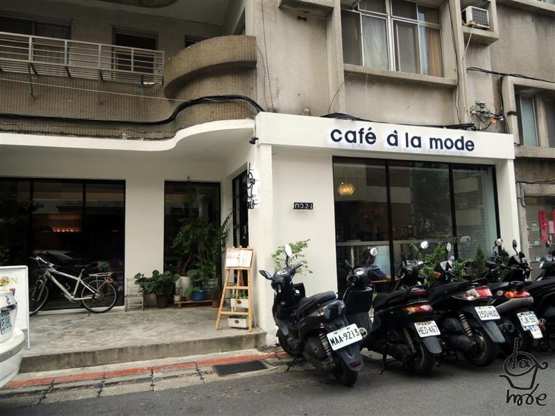 Cafe a la mode 001.jpg