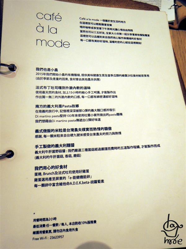 Cafe a la mode 013.jpg