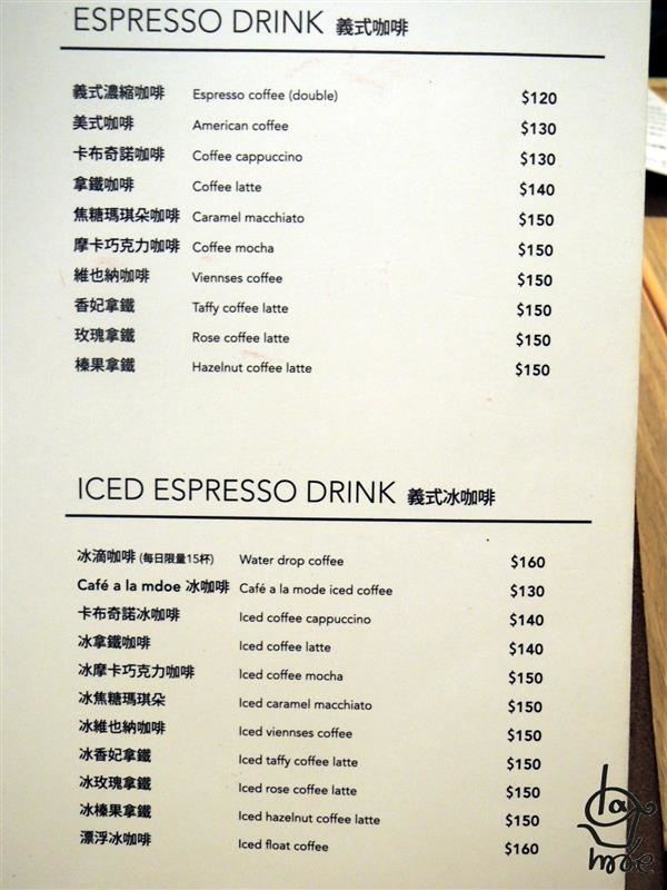 Cafe a la mode 018.jpg