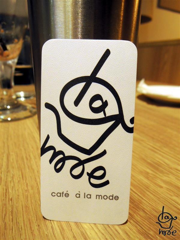 Cafe a la mode 051.jpg