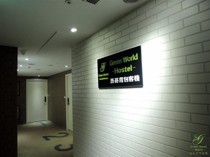 洛碁背包客棧 Green World Hostel  052.jpg