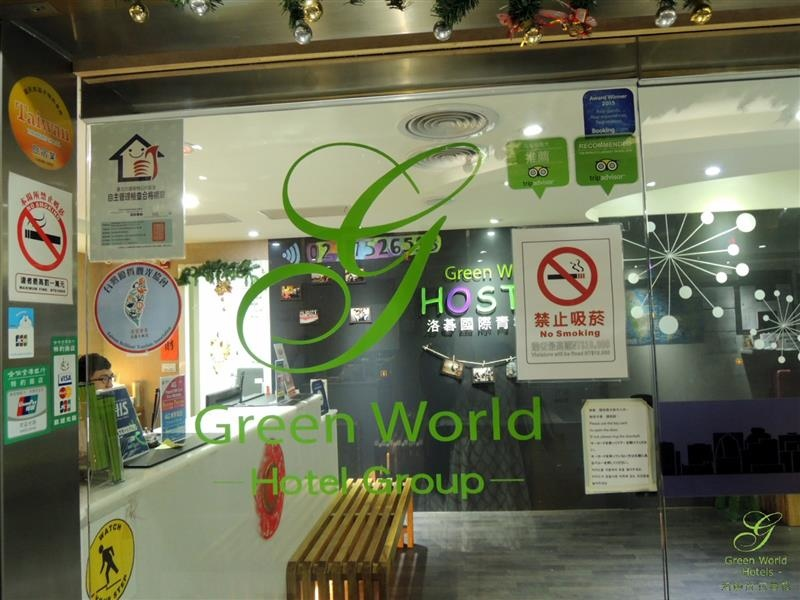 洛碁背包客棧 Green World Hostel  085.jpg