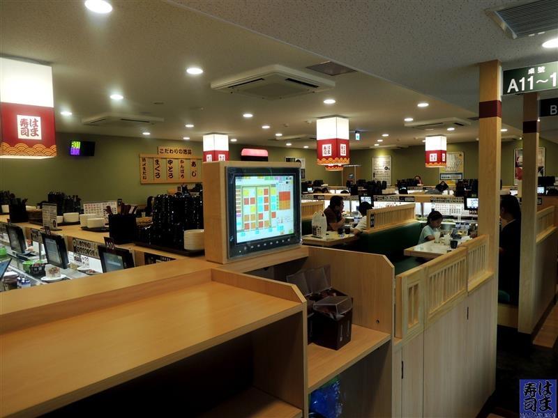 hama壽司 012.jpg
