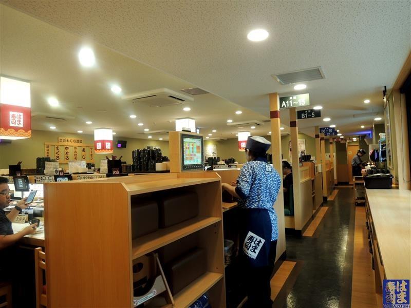hama壽司 011.jpg