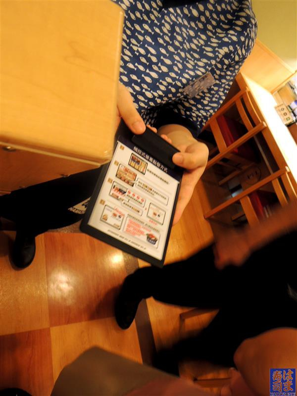hama壽司 014.jpg
