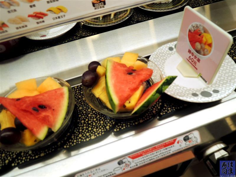 hama壽司 067.jpg