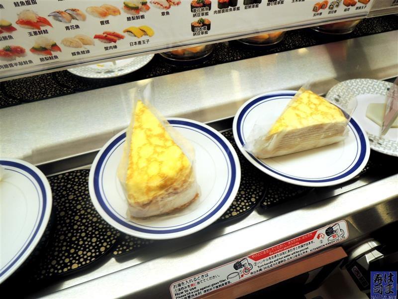 hama壽司 070.jpg
