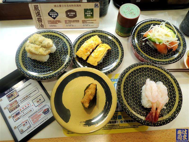 hama壽司 082.jpg