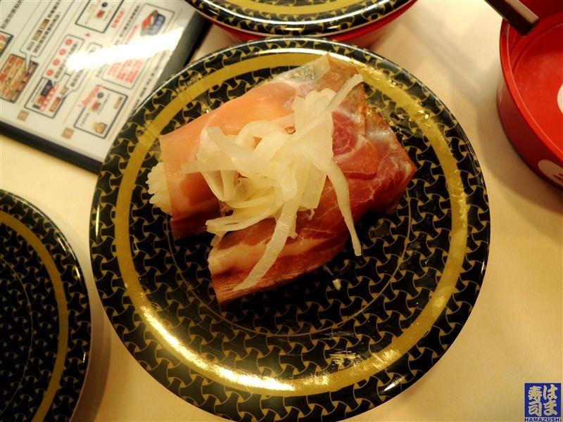 hama壽司 092.jpg