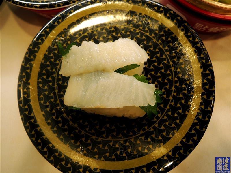 hama壽司 105.jpg