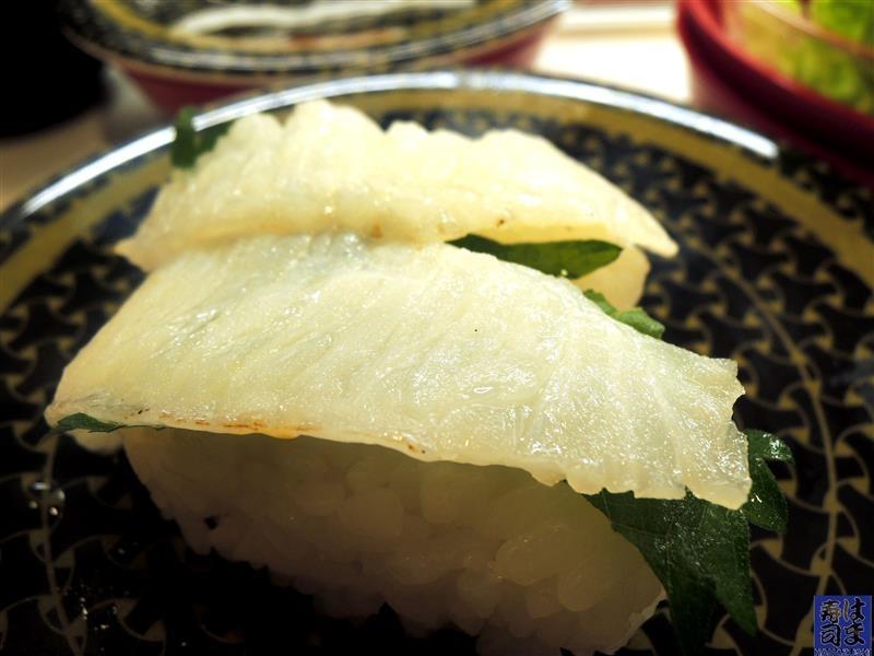 hama壽司 107.jpg