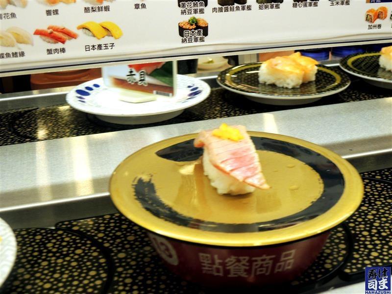 hama壽司 115.jpg