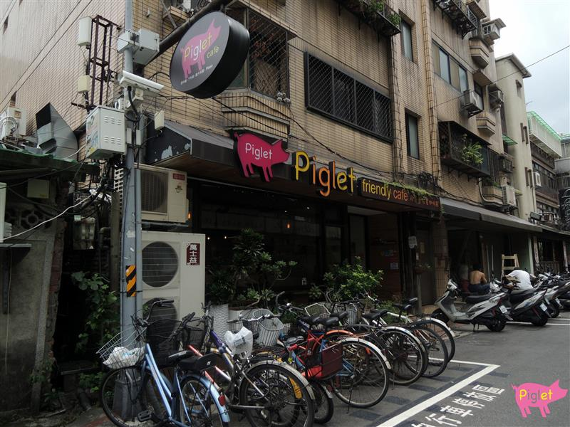 Piglet friendly cafe 彼克蕾友善咖啡館 001.jpg