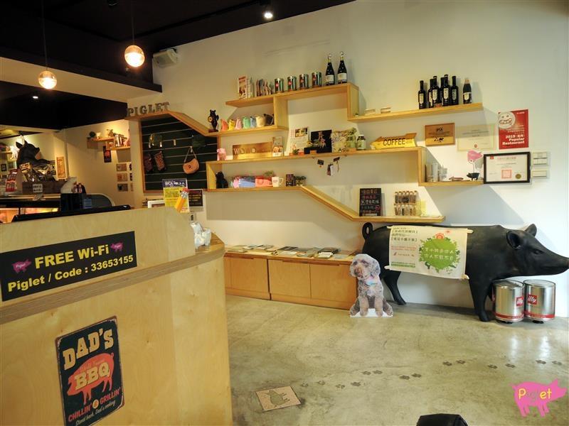 Piglet friendly cafe 彼克蕾友善咖啡館 006.jpg